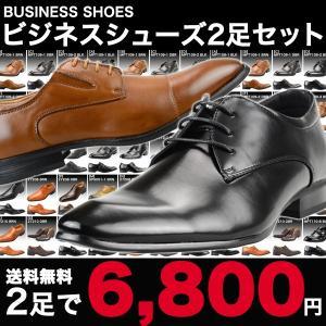 ビジネスシューズ 2足セット メンズ PU革靴 靴 紳士靴 シューズ 2018 冬 新春|sansuiya