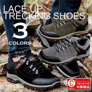 トレッキングシューズ メンズ ローカット アウトドア 紳士靴 冬靴 登山靴 カジュアルシューズ