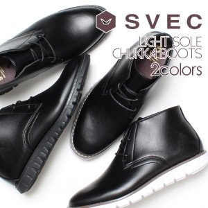 超軽量チャッカブーツ。  スニーカー感覚で履ける軽い履き心地とビジネスシューズのようなフォーマルな雰...