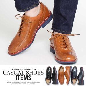 オックスフォードシューズ メンズ 合成革靴 スニーカー ウォーキング カジュアル 紳士 おしゃれ 冬 sansuiya