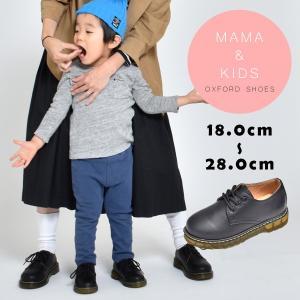 オックスフォードシューズ メンズ レディース クリアソール PU革靴 シューズ 靴 2017 秋 冬|sansuiya