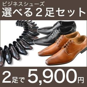 ビジネスシューズ 安い 2足セット ロングノーズ メンズ 靴 シューズ 紳士靴 2017 秋 冬|sansuiya