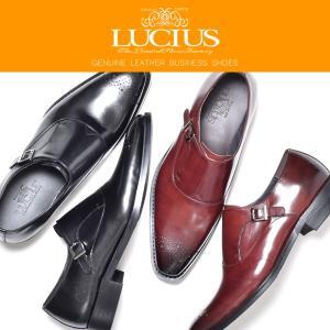 ビジネスシューズ メンズ 革靴 モンクストラップ ルシウス 紳士 冬|sansuiya