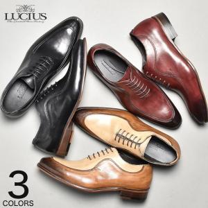 ビジネスシューズ 革靴 本革 メンズ ルシウス LUCIUS 靴 紳士靴 シューズ 2017 春 新春