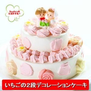 2段苺デコレーションケーキ3号×5号:ひな祭り、結婚記念日,:ウェディングギフトやバースデーに:送料...
