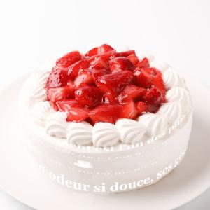 乳製品アレルギーケーキ5号(乳製品不使用ケーキ):送料無料アレルギーバースデーケーキ