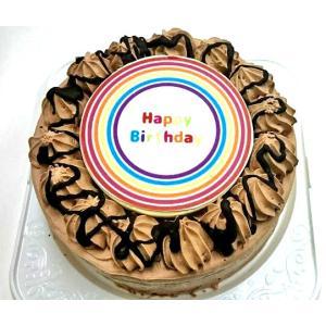 チョコレートフォトケーキ5号:チョコ生クリーム写真ケーキ:送料無料