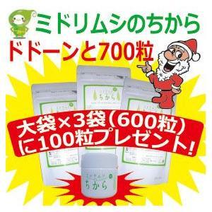 ミドリムシのちから 200粒×3袋に100粒入りプレゼント 長野のリンゴジュースプレゼント中!...