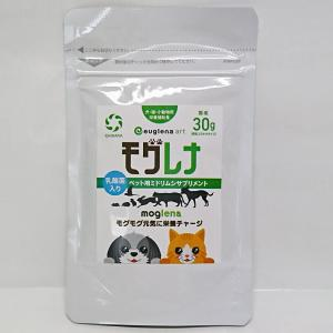 動物病院、獣医さんからのご要望で成分を配合したワン・ニャン用のミドリムシサプリメントです。 お腹のな...