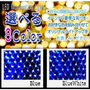 イルミネーション 防滴LEDライト ネット 160球 野外屋外使用可|santasan|04
