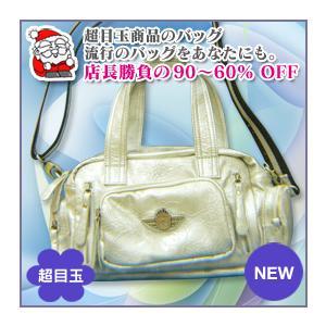 エナメル ショルダーバッグ【enamel shoulderbag】|santasan