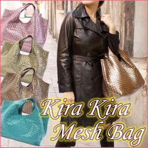 【送料無料】A4サイズもOK♪通勤・通学・お仕事にもデートにも!『キラキラメッシュバッグ♪』(レディース/bag/カジュアル/大容量/鞄)|santasan