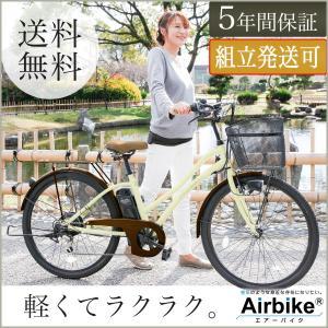【送料無料】電動自転車 26インチ 電動アシスト自転車460(リチウム バッテリー シマノ製6段変速機搭載 電気自転車 Airbike)【完成車で発送可能!】|santasan