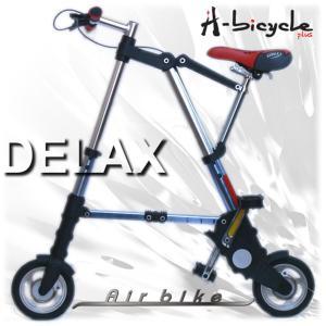 折りたたみ自転車 超軽量 デラックス版 A-BicycleDX 収納袋 付き (コンパクト 小型)|santasan