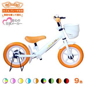 キッズバイク ペダルなし自転車 子供用自転車 ランニングバイク キックバイク 子ども用自転車 Airbike 公園の天使