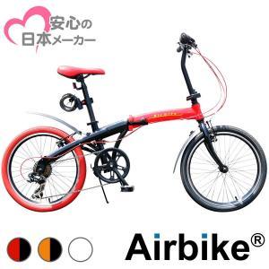 折りたたみ自転車 ミニベロ 20インチ 7段変速 Airbike|santasan