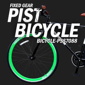 ピストバイク 固定ギア pss7008 700C(約27インチ) 自転車 ママチャリ 通勤 通学 街乗り Airbike
