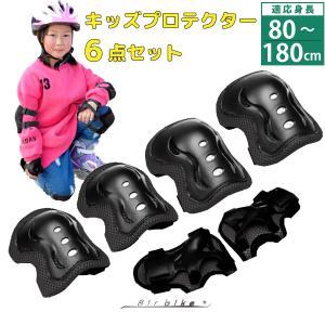 子ども用プロテクター 子供用プロテクター Airbike|santasan