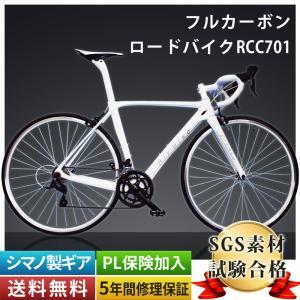 フルカーボン ロードバイク 日本産 Airbike Japan(エアーバイクジャパン) 700C 24T-700T炭素繊維仕様 シマノ製18段変速 SHIMANO SORA使用|santasan