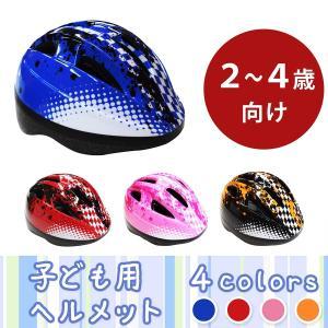 子ども用ヘルメット 子供用ヘルメット Airbike|santasan