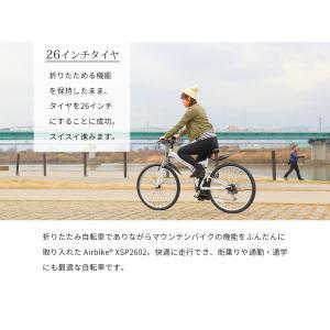 折りたたみ自転車 マウンテンバイクタイプ 26...の詳細画像1