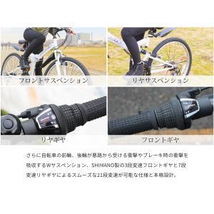 折りたたみ自転車 マウンテンバイクタイプ 26...の詳細画像2