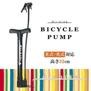 自転車 空気入れ 携帯用に便利なコンパクトサイズ 320mm Air bike フロアポンプ 米式 英式バルブ対応|santasan
