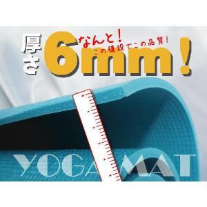 コンパクトな6mm ヨガマット ピラティスマット トレーニングマット エクササイズ 6mm|santasan|02