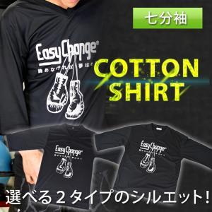 Tシャツ EasyChange 綿100% メンズ レディース 男女兼用 半袖 無地 ボクシング柄 ワイド タイト ブラック|santasan