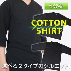 Tシャツ EasyChange 綿100% メンズ レディース 男女兼用 半袖 無地 ワイド タイト ブラック|santasan