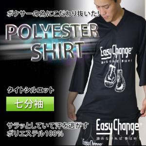 Tシャツ EasyChange ポリエステル100% メンズ レディース 男女兼用 7分袖 無地 ボクシング柄 タイト ブラック|santasan