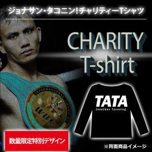 TATA選手 チャリティーTシャツ EasyChange ポリエステル100% Tシャツ ボクシング メンズ レディース 男女兼用 7分袖 ブラック|santasan