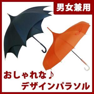 おしゃれなデザインパラソル♪選べる2種各6色!16本傘 長傘 かさ カサ 傘 16本骨傘 雨傘 16本傘メンズ レディース傘 男女兼用 夫 風に強い傘|santasan