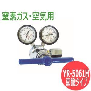 高圧用調整器  8Mpa  ヤマト産業 / YR-5061H (#30051) santec1949
