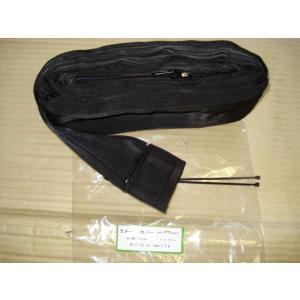 空冷トーチ保護カバー / CC-8-730 (#36490)|santec1949