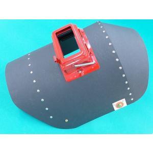 差込金具式ヘルメットA面 / 赤色 溶接用 (#38005)|santec1949