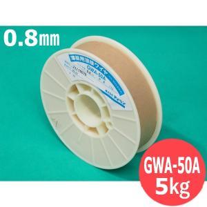 ダイヘンの鉄用ソリッドワイヤ 薄板用  ワイヤ径 0.8mm  5kg巻   スプール(リール)のサ...