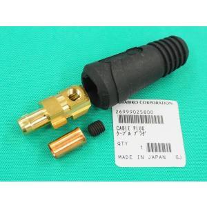 溶接機用 大型コネクター DINSEオス / ダイワ25800 (#47394)|santec1949