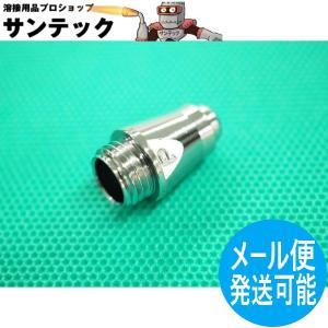 Panasonic 35Aプラズマ用ショートチップ / TET00005 (#35884)