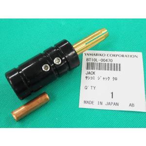 新ダイワ F32溶接機用 ホルダー線接続 オス金具のみ / BT10L-00470 (#47421)|santec1949