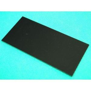 溶接面用 遮光プレート(濃度選択)  105x50mm / AULEKTRO|santec1949