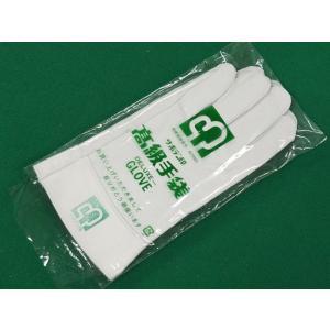 ティグ溶接用紳士手袋(国産クレスト) / サボテングローブ GH-200|santec1949