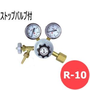 窒素ガス調整器 / R-10 ストップバルブ付 阪口製作所製 (#30886) santec1949