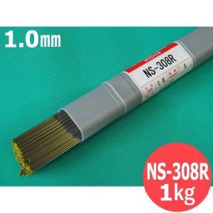 ステンレスTIG溶接棒 308 1.0mm 1kg小口 / NS308R (#29101)