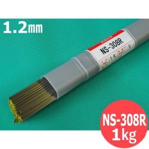 ステンレスTIG溶接棒 308 1.2mm 1kg小口 / NS308R (#29102)