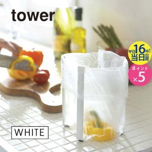 [■すぐに使える割引クーポンあり] キッチン ゴミ袋 生ごみ 牛乳パック ペットボトル 水切り 水筒...
