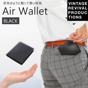 Air Wallet black エアーウォレット Vintage Revival Producti...
