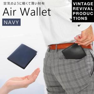 Air Wallet navy エアーウォレット Vintage Revival Productio...