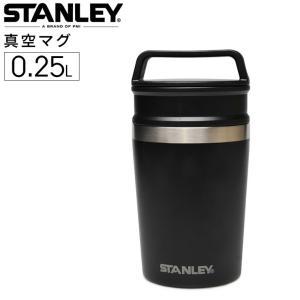 真空マグ0.23L ブラック 7STVMB023 STANLEY(スタンレー)