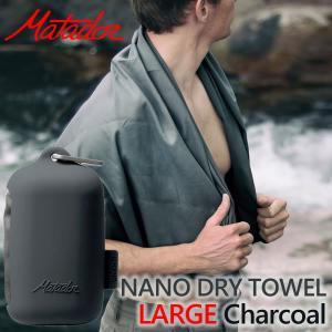 NANODRY TOWEL LARGE Charcoal ナノドライ タオルL チャコールグレー K...